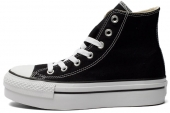 540169 Converse Chuck Taylor All Star 外增高女款帆布鞋