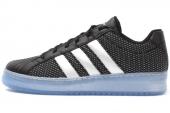 S85320 adidas SS Inspirde 贝壳头黑色男子休闲篮球鞋