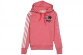 S26787 adidas W City HDY 藕粉色女子针织卫衣